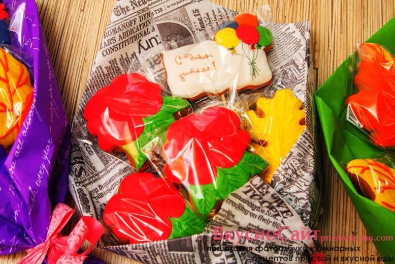 разноцветный букет из пряников на 1 сентября и день учителя