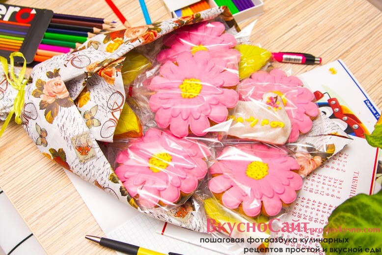 розовые букеты из пряников на день учителя