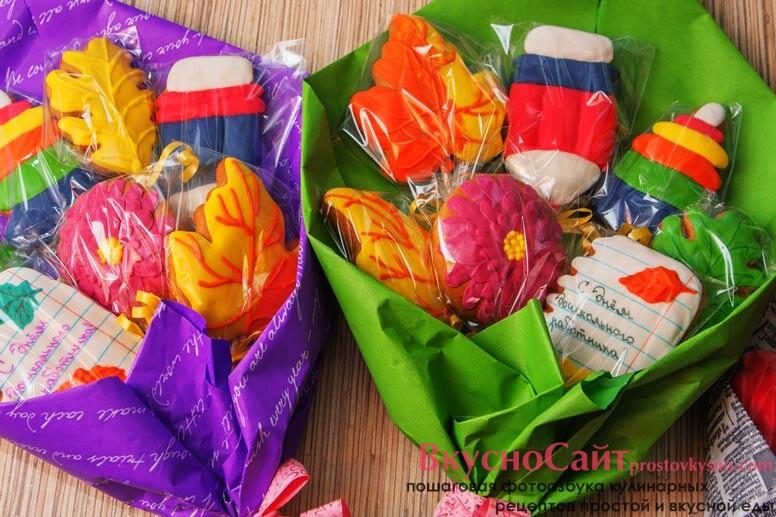 разноцветные букеты из пряников на 1 сентября и день учителя
