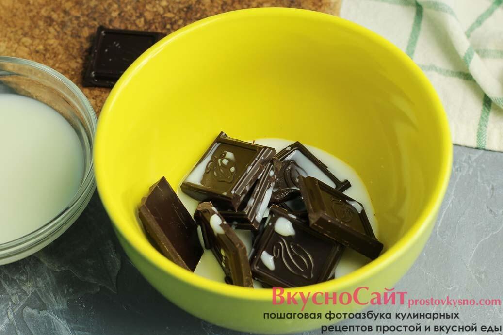 в миску наливаю сливки и добавляю кусочки черного шоколада