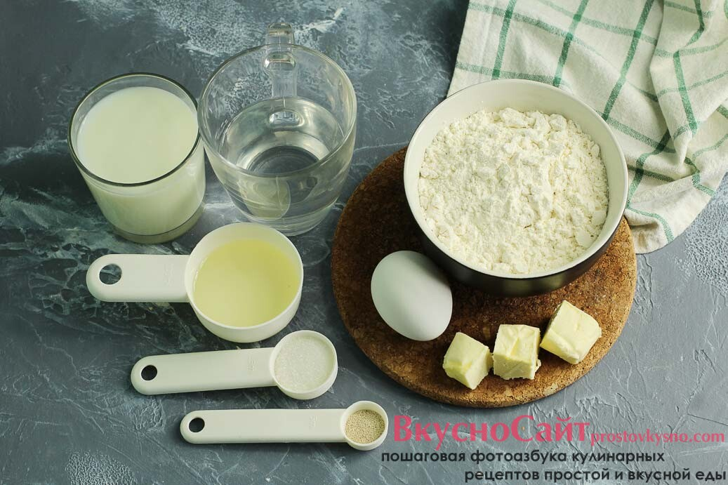 для приготовления американских пончиков (Донатс) мне нужны следующие ингредиенты