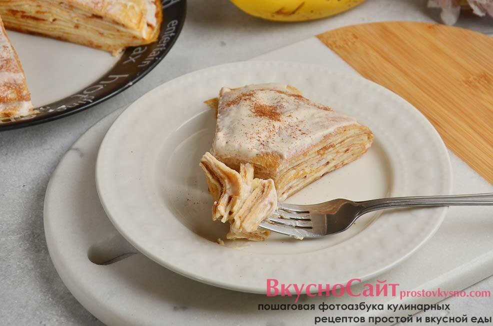 Блинный торт с банановым кремом в домашних условиях