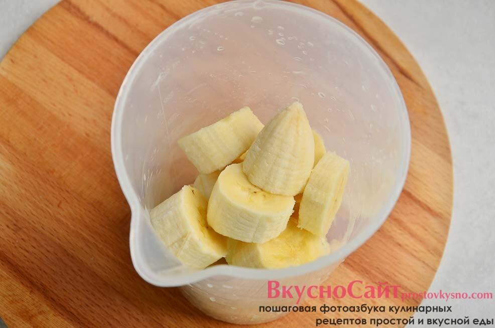 бананы очищаю, нарезаю на кусочки и кладу в стакан