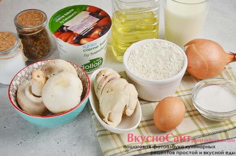 для того чтобы приготовить блинный торт с курицей и грибами мне нужны следующие ингредиенты