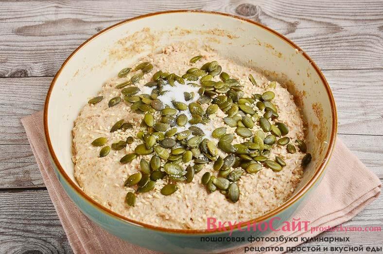 спустя 20 минут тесто немного увеличивается в размерах, добавляю в него соль и семечки