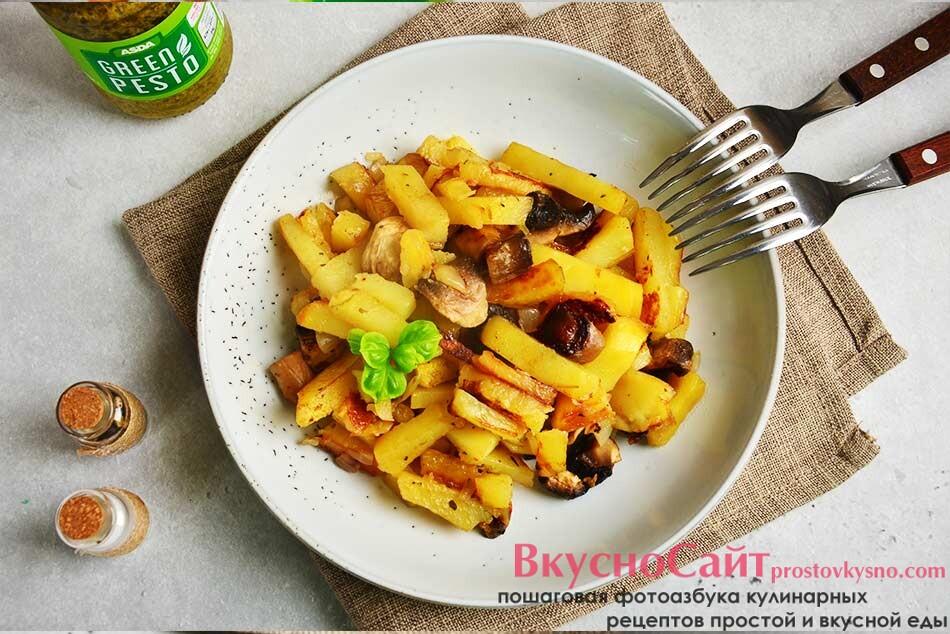 Картофель жареный с грибами и луком в домашних условиях