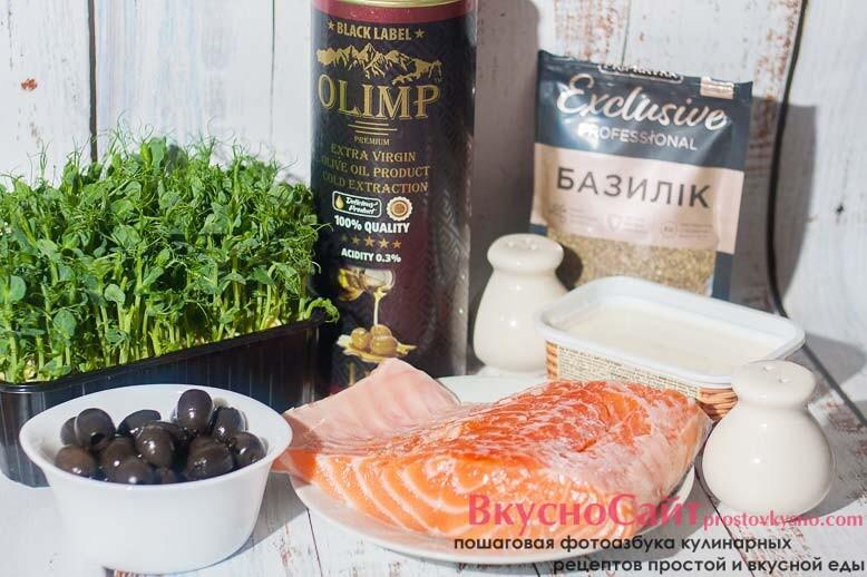 чтобы приготовить запеченного лосося с сыром фета и оливками ине нужны будут такие ингредиенты
