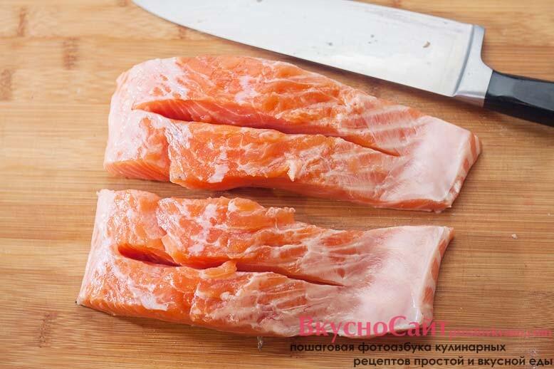 филе лосося мою и проверяю на отсутствие костей, разрезать на два равных куска. В каждом отдельном куску, по центру, делаю продольный надрез, немного не дорезая до кожи