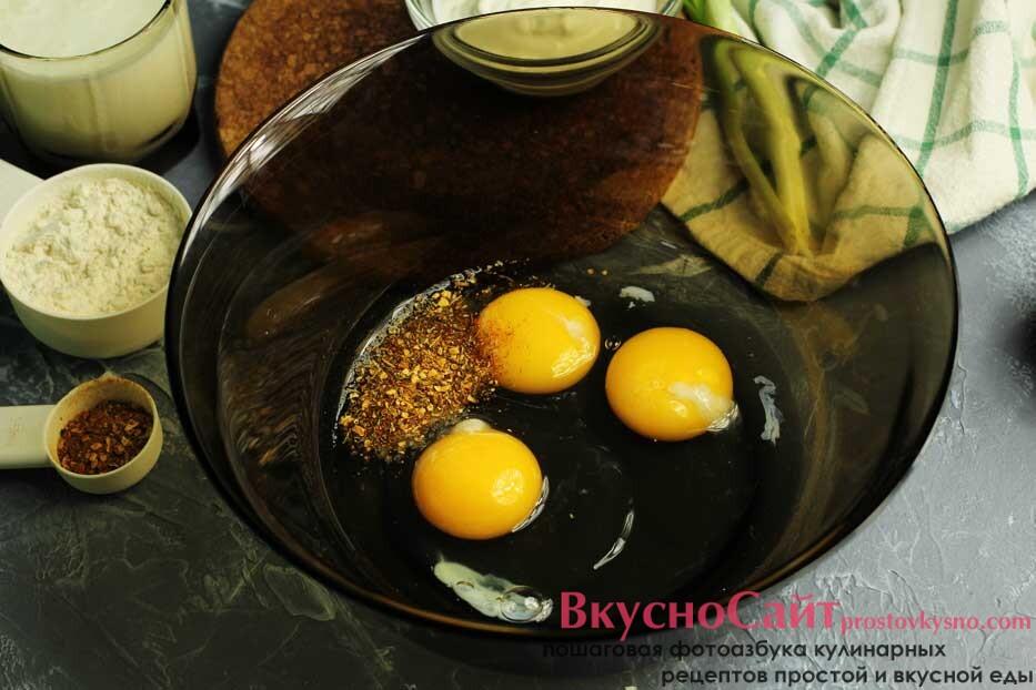 в миску разбиваю яйца, добавляю соль и специи по вкусу