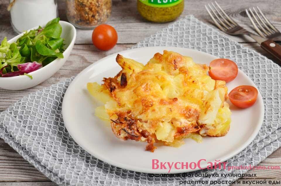 Картошка с ветчиной и сыром в духовке