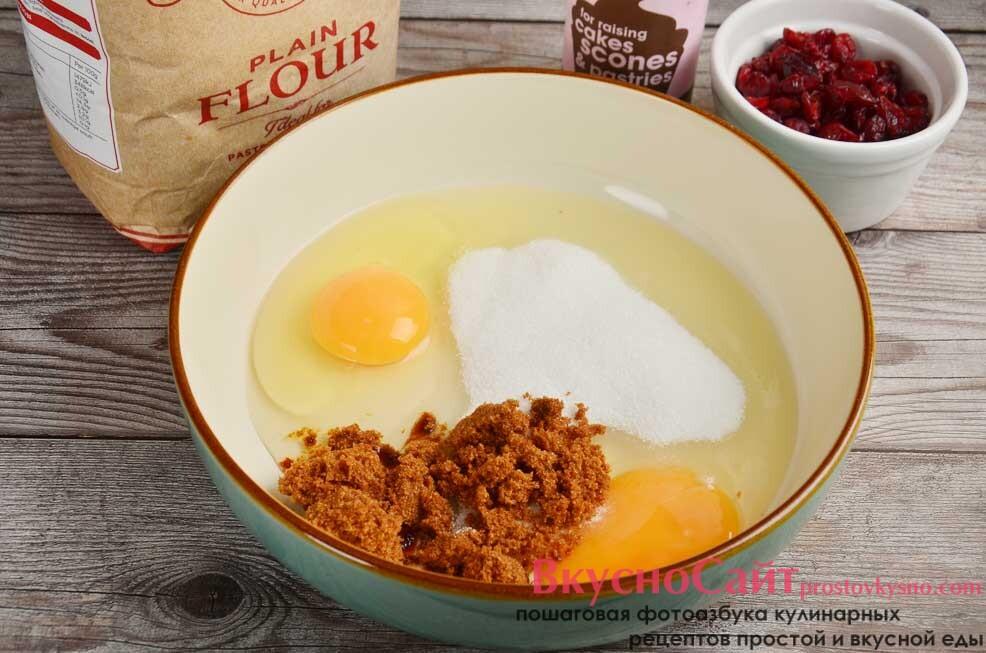 вбиваю яйца в миску и добавляю коричневый и белый сахар
