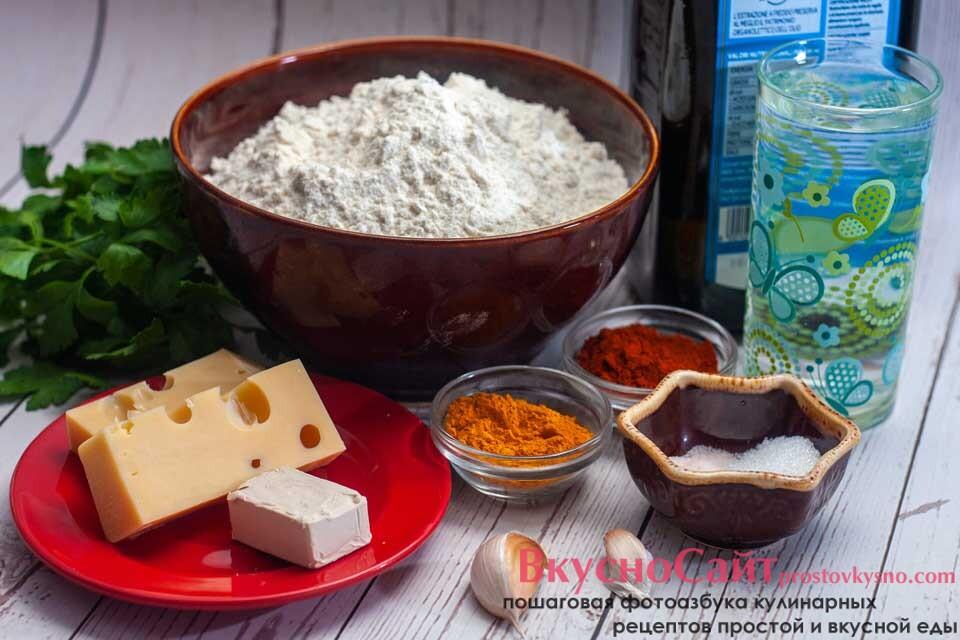 чтобы приготовить Мраморный хлеб с сыром в мультиварке мне нужны такие ингредиенты