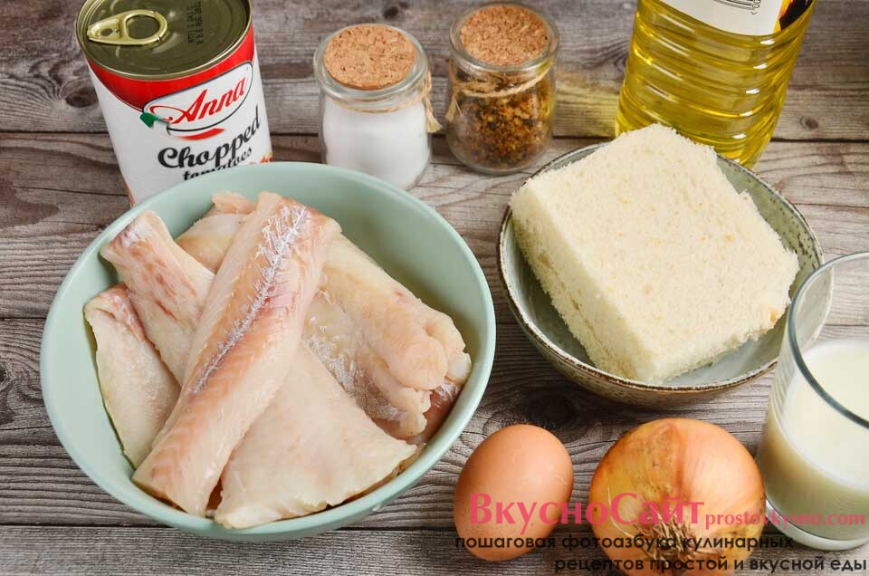 для приготовления рыбных котлет в мультиварке мне нужны такие ингредиенты