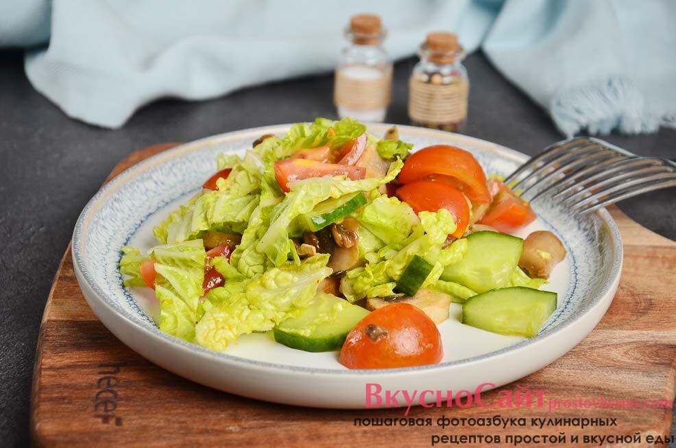 Салат с пекинской капустой и жареными грибами
