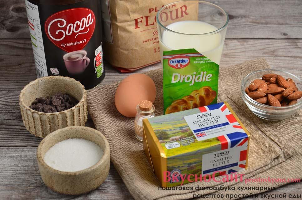для приготовления шоколадного кулича мне нужны такие ингредиенты