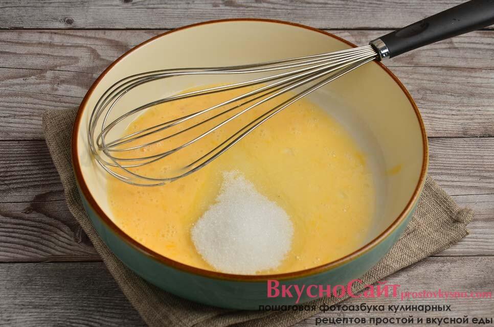 в другой миске взбиваю яйцо, затем добавляю к нему оставшийся сахар