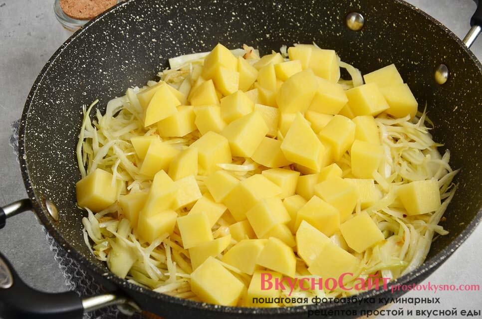 через 7 минут отправляю в сковороду картофель, перемешиваю и обжариваю минут 10