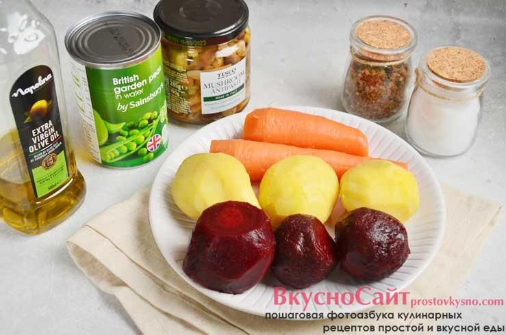 для приготовления винегрета с маринованными грибами и горошком мне нужны такие ингредиенты