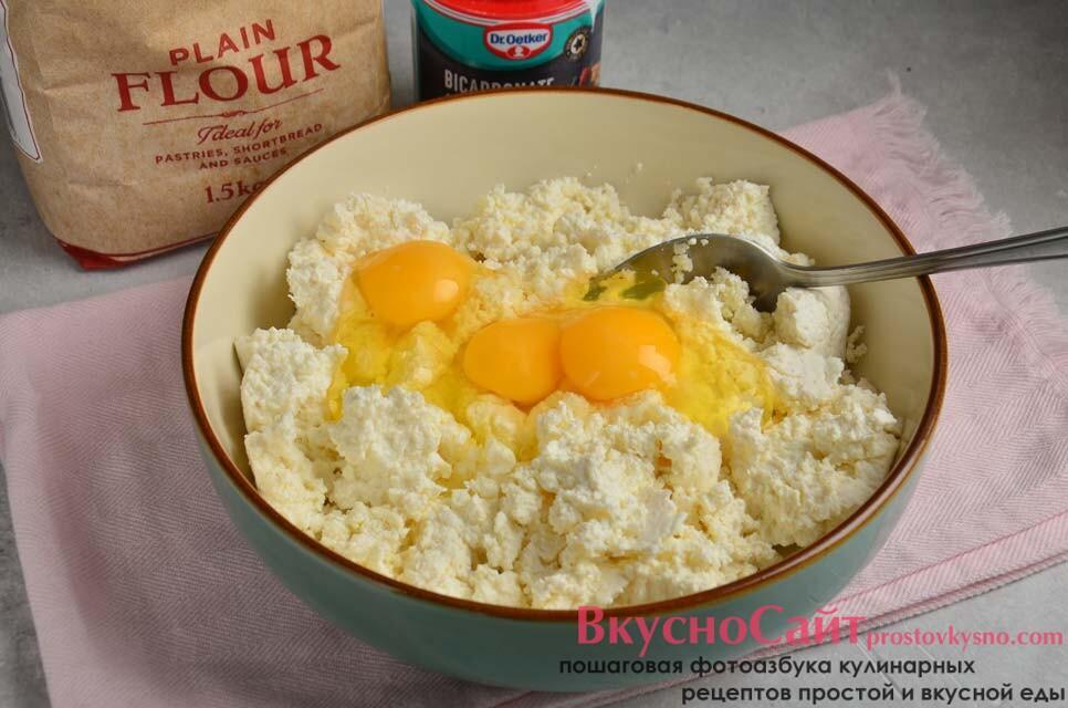масло я отправляю в морозилку, чтобы немного затвердело, а миску перекладываю творог, вбиваю яйца