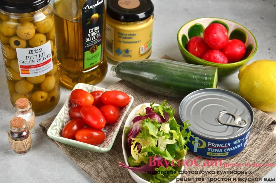 для приготовления испанского салата с тунцом и овощами мне нужны такие ингредиенты