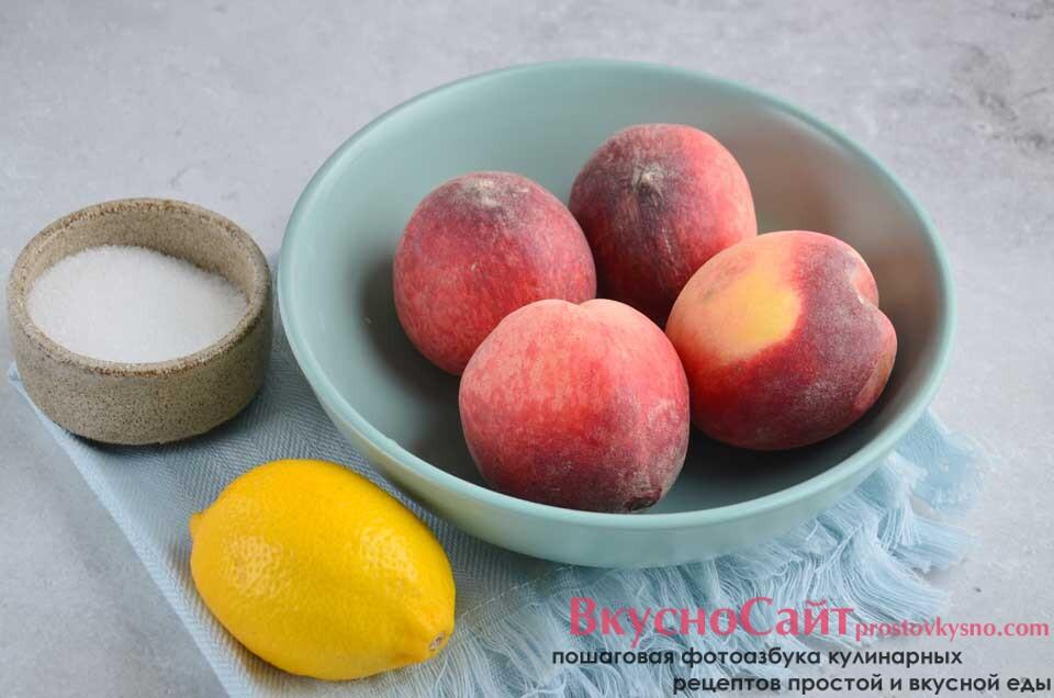 для приготовления компота из персиков на зиму мне нужны такие ингредиенты