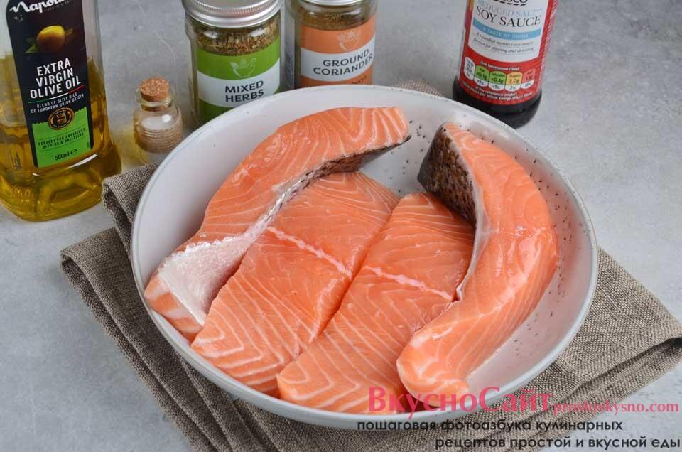 для приготовления шашлыка из лосося мне нужны такие ингредиенты