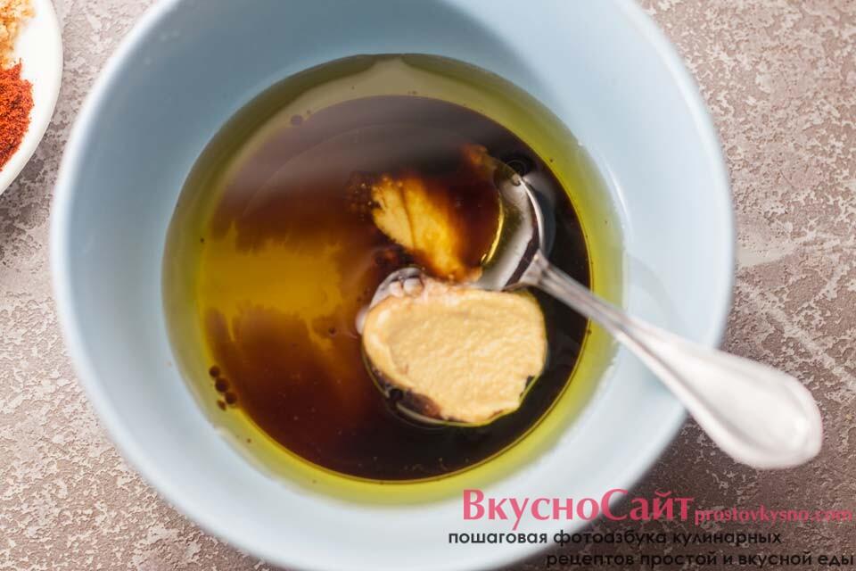 в пиале соединяю оливковое масло, соевый соус, мёд и горчицу