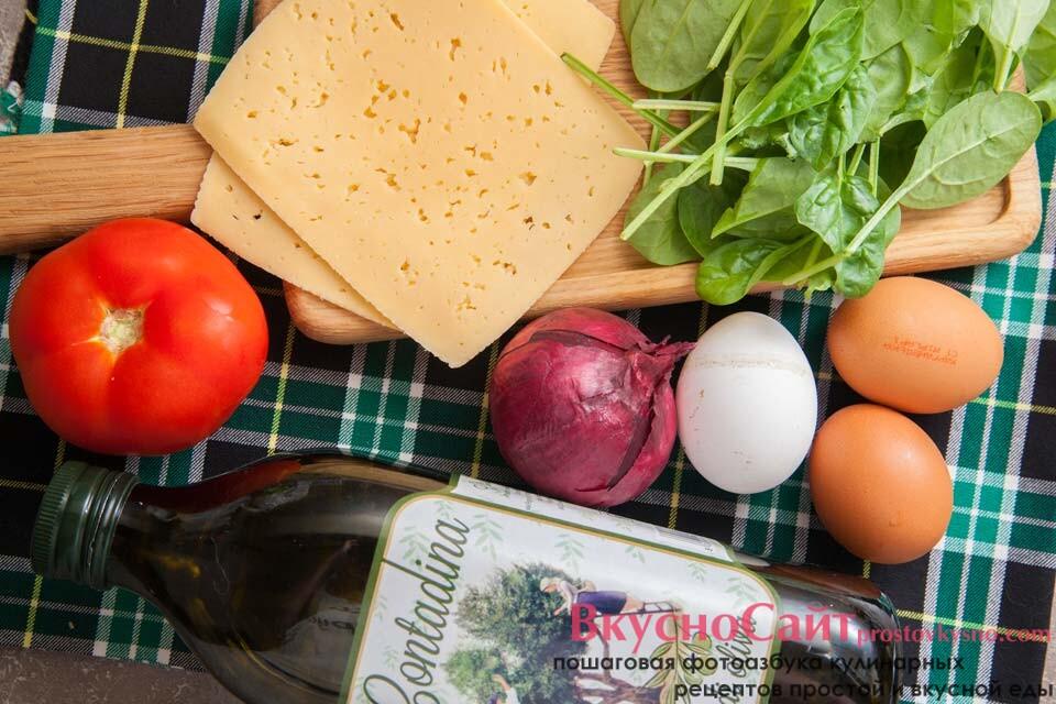 для приготовления яичницы со шпинатом и сыром мне нужны такие ингредиенты