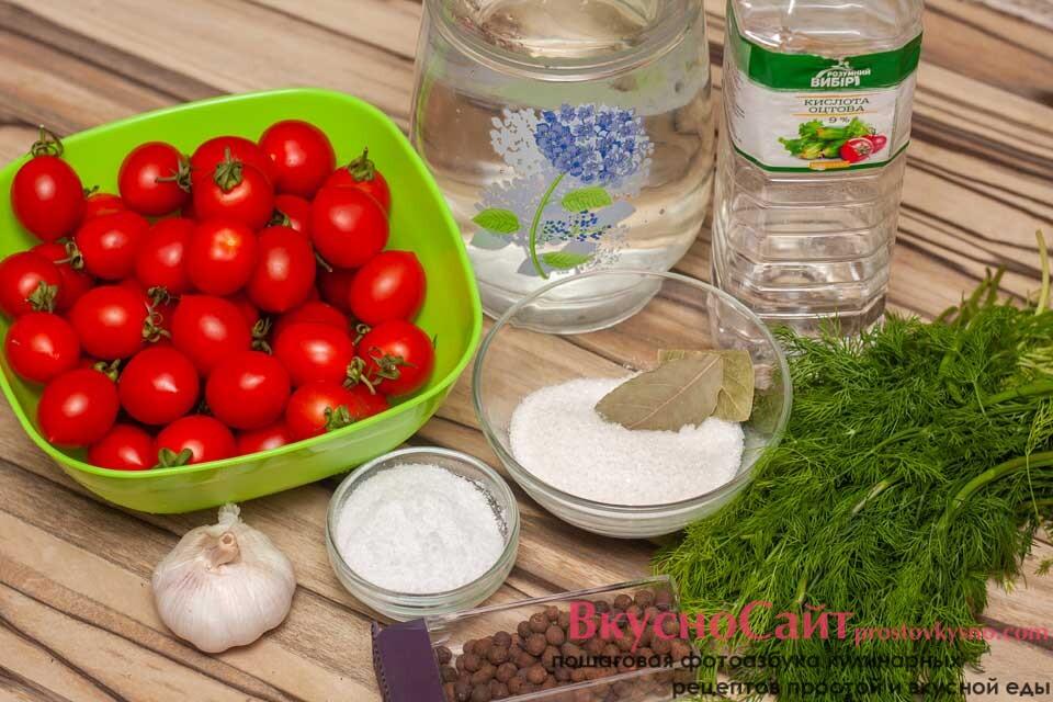 для приготовления быстрых маринованных помидоров мне нужны такие продукты
