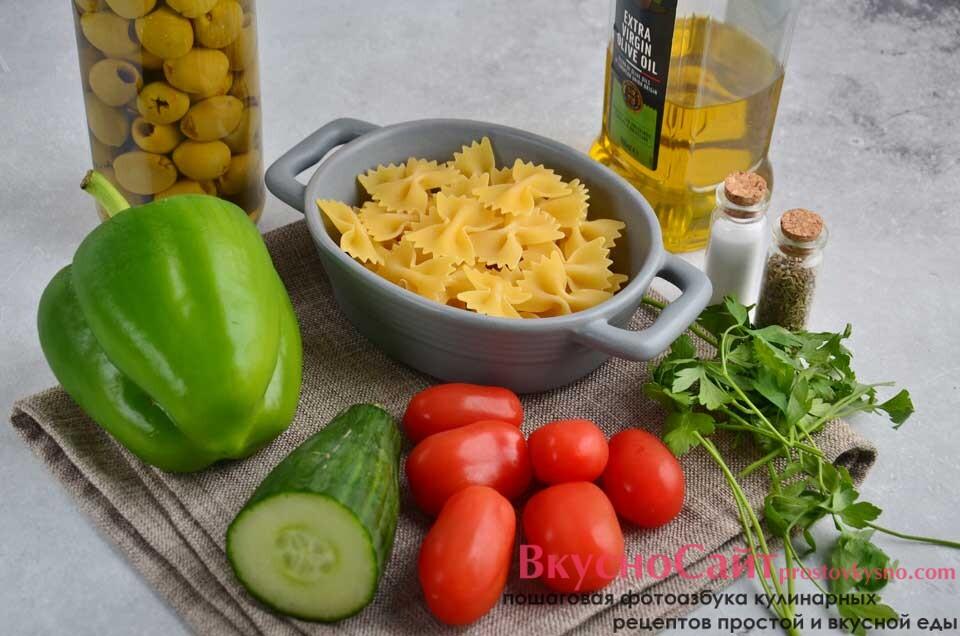 для приготовления итальянского салата с пастой и маслинами мне нужны такие ингредиенты