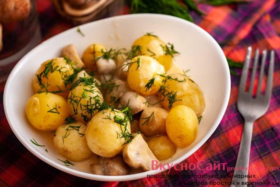 Молодая картошка с грибами в сметане