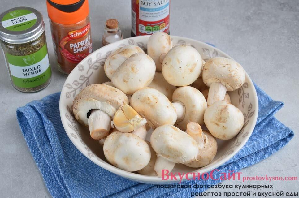 для приготовления шампиньонов на мангале в соевом соусе с чесноком мне нужны такие ингредиенты
