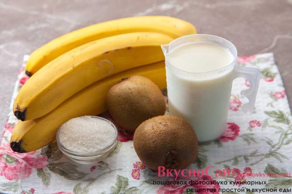 для приготовления смузи с киви и бананом мне нужен такой набор продуктов