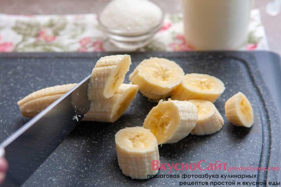 банан я чищу и нарезаю кружочками
