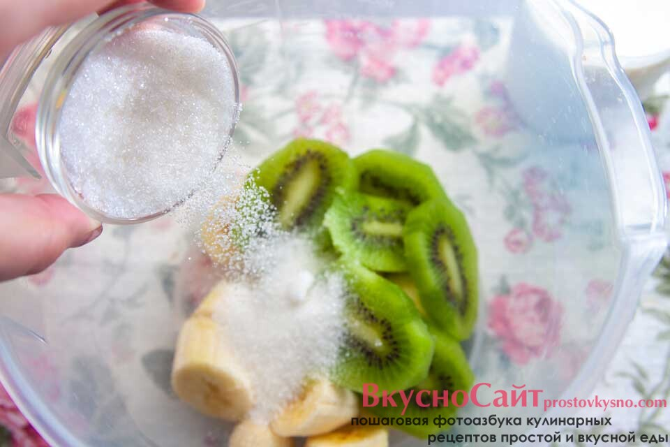 до фруктов добавляю сахар