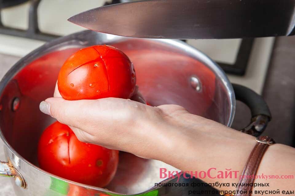на помидорах делаю крестообразные надрезы