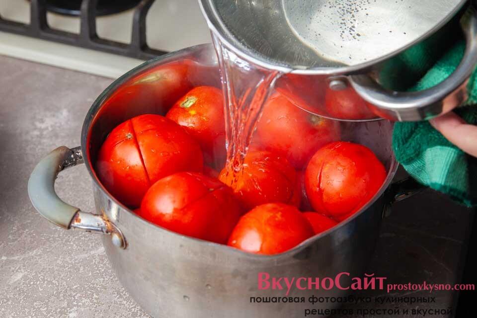 складываю надрезанные томаты в кастрюлю и заливаю кипятком, даю им постоять 10-15 минут