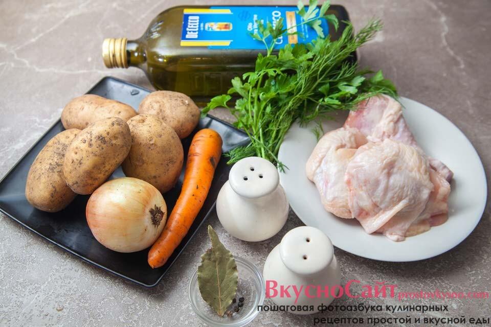 для приготовления куриного супа в мультиварке мне понадобятся такие ингредиенты