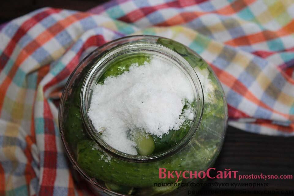 насыпаю соль