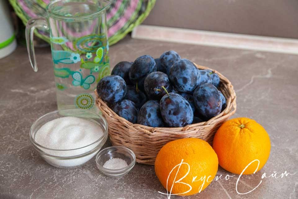 для приготовления компота из слив и апельсин на зиму мне нужны такие продукты