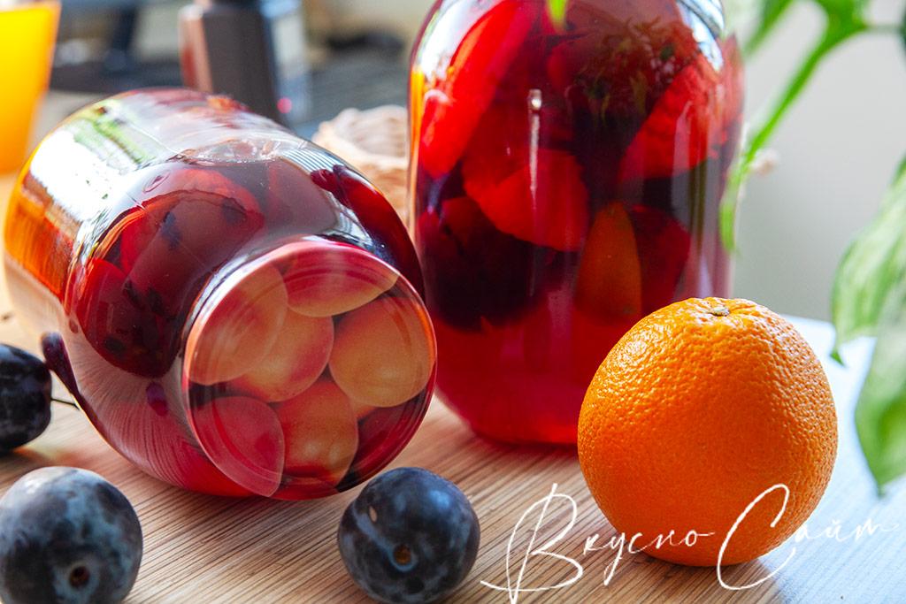 Компот из слив и апельсин на зиму в домашних условиях