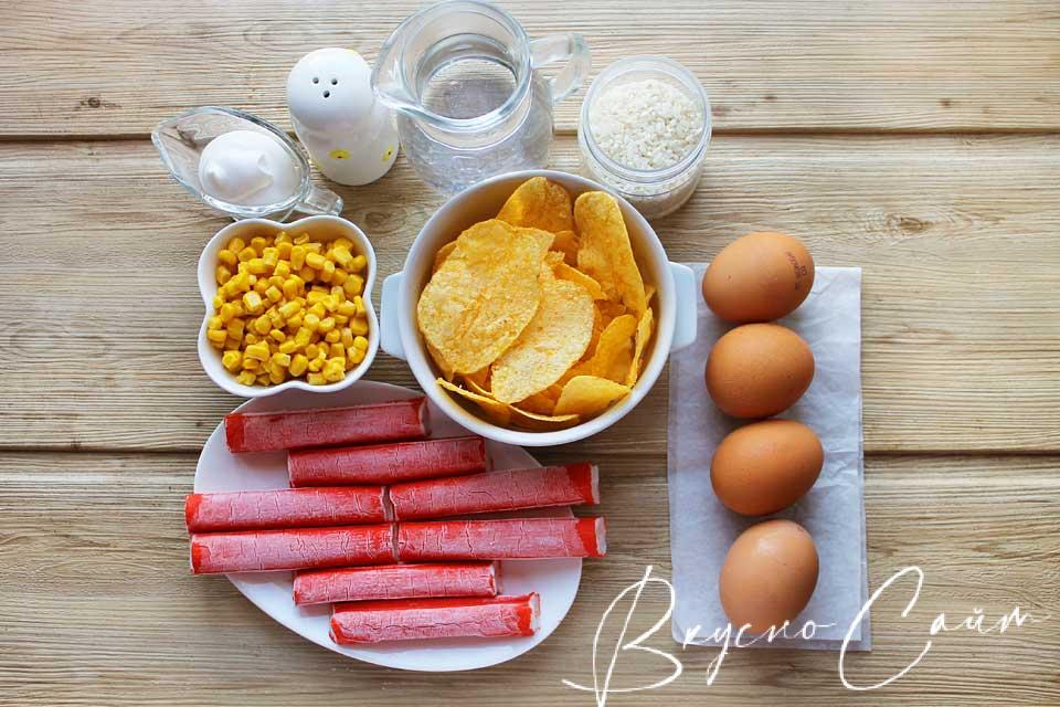 для приготовления салата «Элегия» мне нужны такие ингредиенты