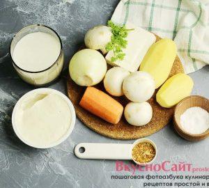 Ингредиенты для Крем-супа с шампиньонами и плавленым сыром