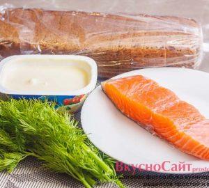 для приготовления бутербродов с красной рыбой и плавленым сыром мне понадобятся следующие продукты