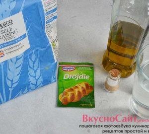 для приготовления итальянской чиабатты в духовке мне нужны такие ингредиенты