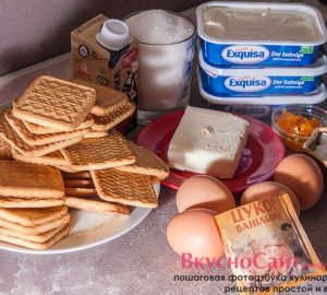 для приготовления чизкейка со сливочным сыром в духовке мне понадобится