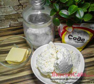 необходимые ингредиенты для приготовления домашнего плавленного сыра