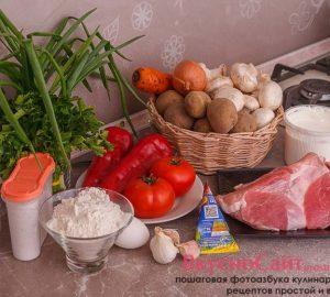 для приготовления драников по-венгерски мне понадобятся следующие ингредиенты