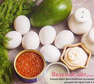 для приготовления фаршированных яиц с авокадо и красной икрой мне понадобятся следующие ингредиенты
