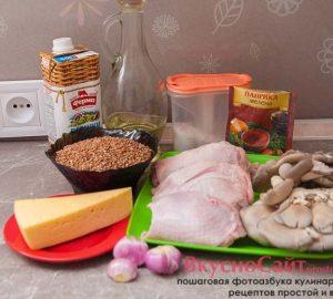 для приготовления гречки с курицей с сливках мне понадобится